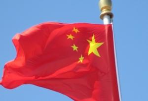bandiera-cina-by-joshua-doubnek-wikimedia-jpg