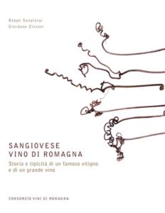 copertina-libro-sangiovese-vino-di-romagna-by-consorzio-vini-di-romagna
