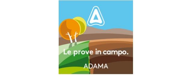 20170706-adama-prove-in-campo