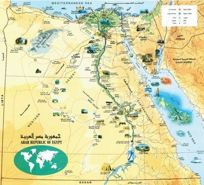 Egitto La Cartina.Italia Ed Egitto Un Unione All Insegna Dell Ortofrutta
