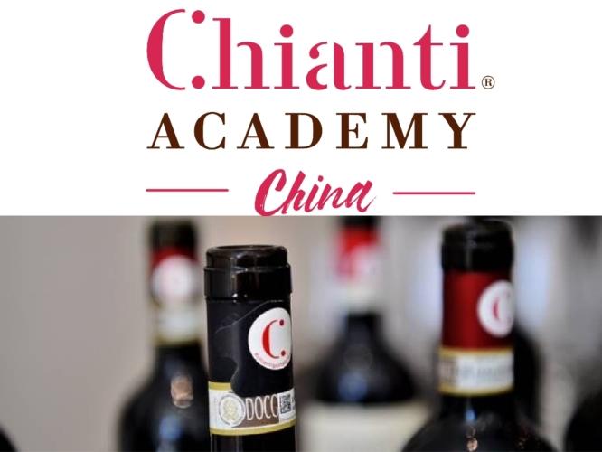 chinati-academy-logo-bottiglie-by-consorzio-vino-chianti-jpg