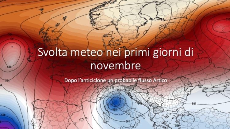 flusso-artico-novembre.jpg