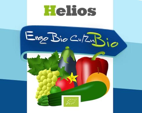 helios-bio-cu-zn