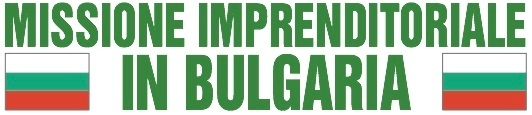 missione-imprenditoriale-in-bulgaria.jpg