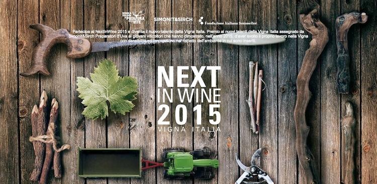 next-in-wine-2015