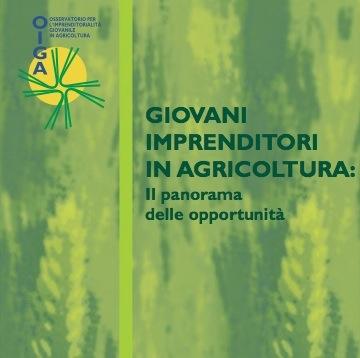 oiga-giovani-agricoltori-20120418.jpg