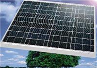 pannello_fotovoltaico.jpg