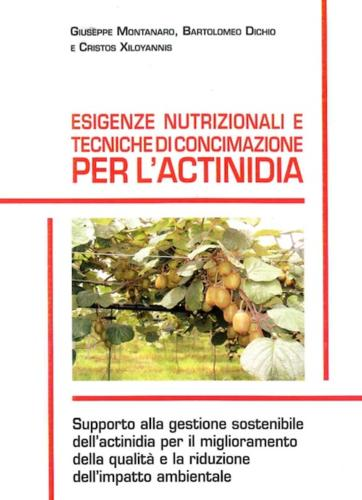 volume-esigenze-nutrizionali-actinidia.jpg