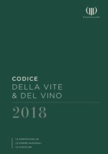 copertina-codice-della-vite-e-del-vino-2018-fonte-unione-italiana-vini