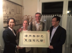 Cina, porte aperte alla medica italiana - Plantgest news sulle varietà di piante
