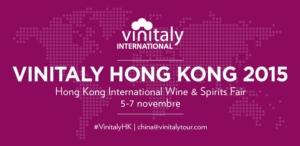 hongkong-vinitaly-international-2015