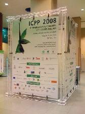 icpp-2008-patologia-vegetale-torino-info-point-interno
