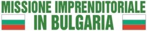 missione-imprenditoriale-in-bulgaria