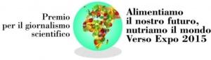 premio-giornalistico-agrofarma-2015