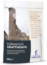 virgilio-formaggio-grattugiato-terremoto-2012