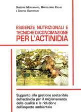 volume-esigenze-nutrizionali-actinidia